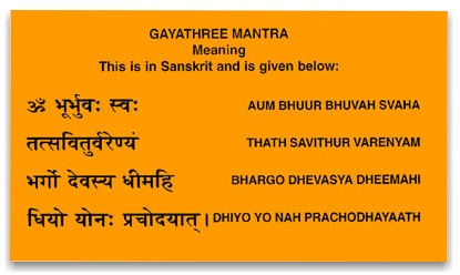 MANTRA GAYATRI PHILIPPE-WILLIAM SINCLAIR